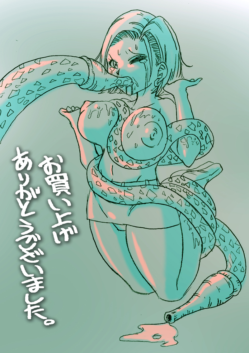 ball dragon z android 21 Nani from lilo and stitch naked
