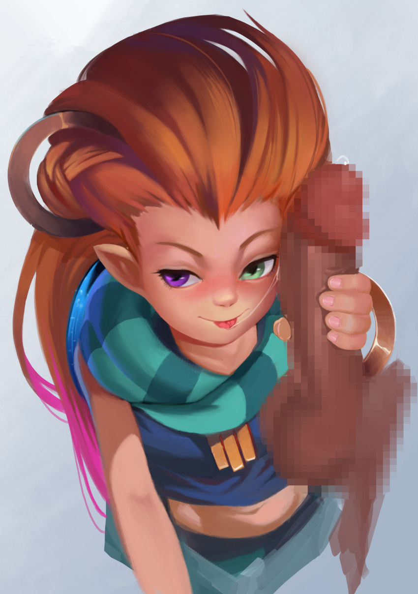 of porn league legends zoe What is yee dinosaur from