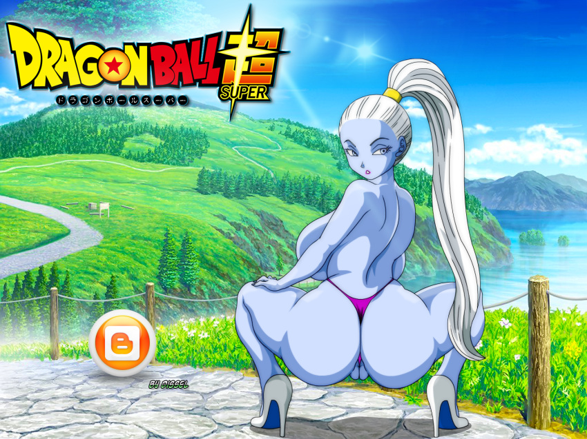 porn ball dragon beerus super F is for family naked